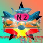 JLPT-N2